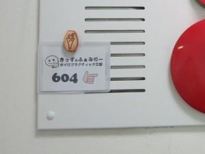 160118office675gc