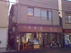 161103kichi3